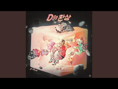 잠실 실내체육관 (Feat. 만수(MAANSOO), Errday(얼돼), ZENE THE ZILLA, Rakon)