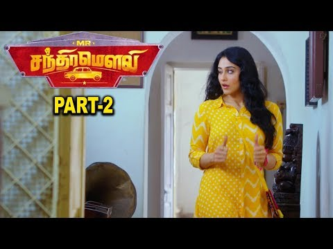 Latest Tamil Hit Movie 2018 - Mr. Chandramouli Movie Part 2 - Gautham Karthik, Regina Cassandra