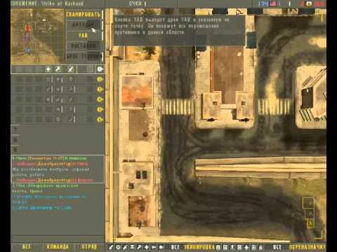 как вызвать артудар в Battlefield 2 - YouTube
