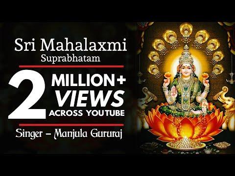 Sri Mahalaxmi Suprabhatam video