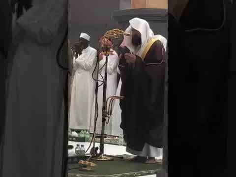 4th Ramadan Taraweeh 2018 Heart Touching and Emotional Dua By Sheikh Sudais