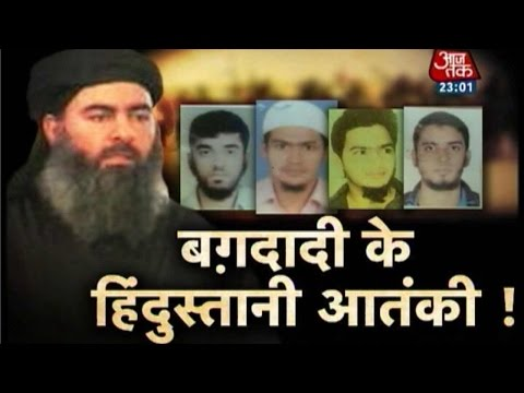 Vardaat: Indians joining terror outfits in Iraq (Full)
