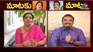 Jeevitha Rajasekhar Vs Naresh  MAA Meeting Controversy  NTV Entertainment