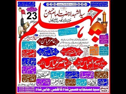 Live majles Aza 23th Safar 2018 Murid Chakwal
