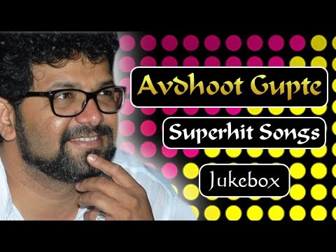 Avdhoot Gupte Superhit Songs - Jukebox - Marathi Hit Songs Collection