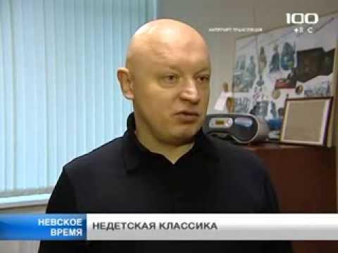 russkiy-muzh-prodal-zhenu