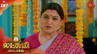 Lakshmi Stores - Episode 287 | 10th December 19 | Sun TV Serial | Tamil Serial