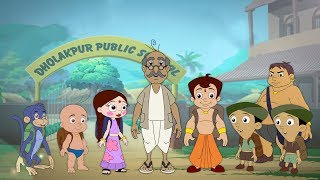 Chhota Bheem - Masti Ke Pathshaala | School is FUN