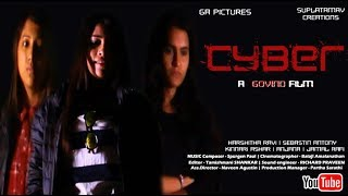CYBER | Crime Story | 2017