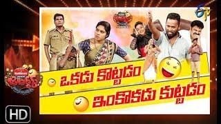 Jabardasth | 10th January 2019  | Full Episode | ETV Telugu