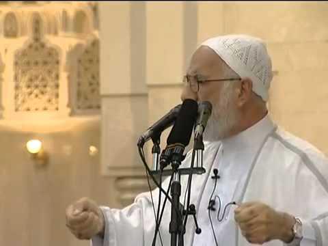 منظومة الاستغفار الجزء الأول - الشيخ عمر عبد الكافي