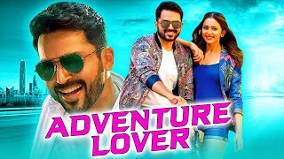 Adventure Lover (2019) New Released Tamil Hindi Dubbed Movie | Karthi, Rakul Preet Singh
