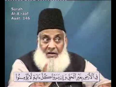 Bayan-ul-quran By Dr.israr Ahmed surah Al-a'raaf  Ayaat:130-166  Lecture 35 video