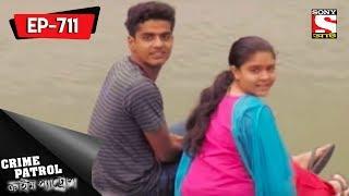 Crime Patrol - ক্রাইম প্যাট্রোল (Bengali) - Ep 711 - Embers Part Two - 9th July, 2017