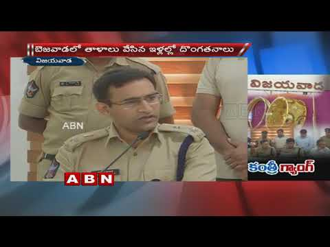 Gold thieves gang held in Vijayawada