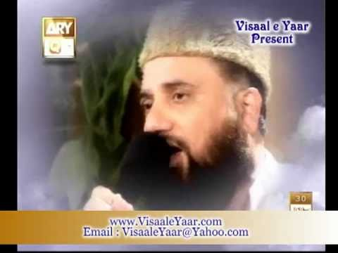 Urdu Naat(muhammad Ke Shehar Main)syed Fasihuddin Soharwardi.by Visaal video