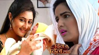 Dil Se Dil Tak - 17th January 2018 | colors Tv show latest upcoming News