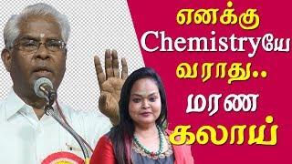 pongal pattimandram 2019 prof. ramachandran tamil pattimandram chennai book fair tamil news live