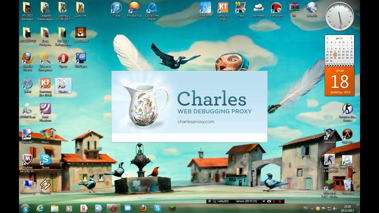 Charles Взлом приложений в контакте. Взлом игры Вормикс на Оружие (ресурсы