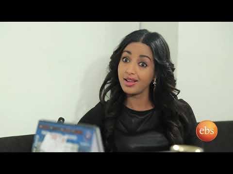 Bekenat Mekakel Season 1 EP 73 Ethiopian EBS Drama
