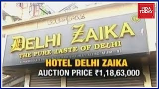 Dawood Ibrahim's Properties Auctioned For ₹11.5 Crore