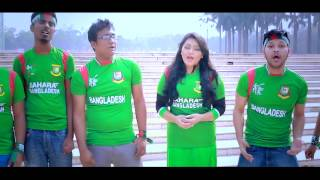 Song - Samne Cholo Bangladesh | A N Sumon | ICC WORLD CUP 2015 Theme Music video | Bangladesh