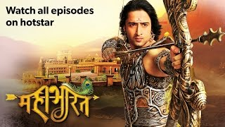 Watch All Episodes of Mahabharat, only on hotstar.