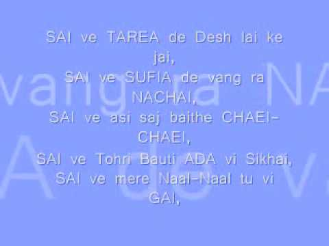Sai -- song of Satinder Sartaaj with  Lyrics part-2