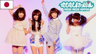 Tokyo J-Pop Festival, Moshi Moshi Nippon 2018! もしもしにっぽん