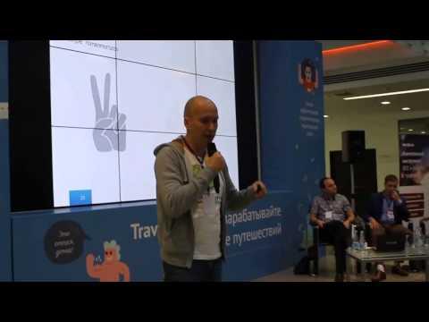 Батл сервиса по накрутке ПФ Юзератор и Яндекса на SEO конференции