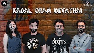Kadal Oram Devathai Acapella | Nivas, Sanjana Kalmanje, Aditya Ramkumar | Vishal Aditya