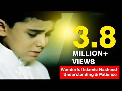 Wonderful Islamic Nasheed - Understanding & Patience
