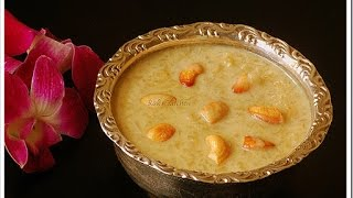 aval payasam recipe with jaggery