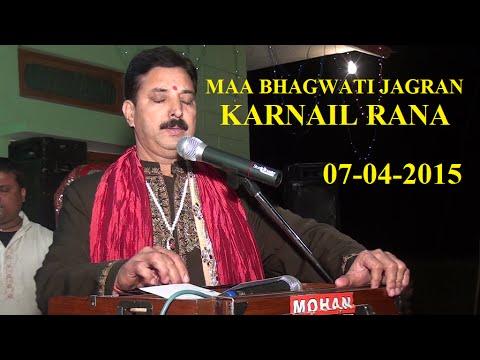 Karnail Rana-Guruji Kalam Dawaat Hath tere -Pahari Bhagti song 7/4/2015
