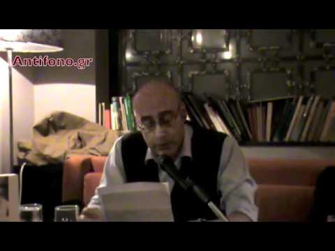 Κ. Κουτσουρέλης: «Το τέλος της Νεωτερικότητας»