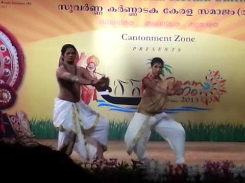 Shivadam video
