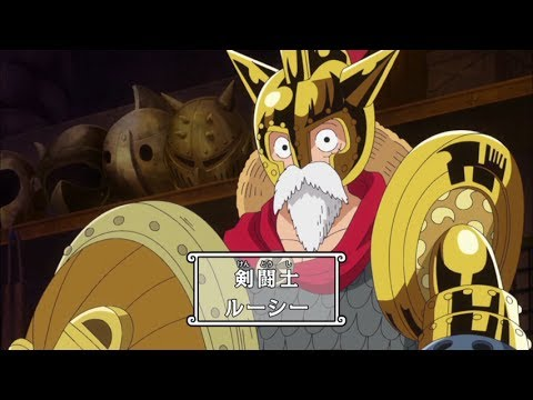 One Piece Episode 633 Review - Lucy Enters The Ring ワンピース