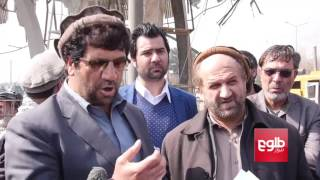 Municipal Staff Beaten up In Kabul By Private Company