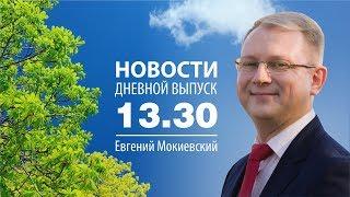 Криминальные новости в днепропетровской области