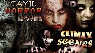 Tamil Horror Movies Climax | Full HD 1080 | Selected Horror Movie |Tamil Horror Movies | Upload 2016