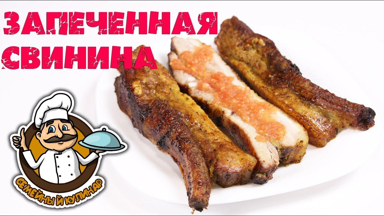 Корейка свиная запеченная в духовке рецепт в рукаве
