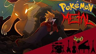 Pokémon Gold & Silver - Battle! Champion (Lance / Red) 【Intense Symphonic Metal Cover】