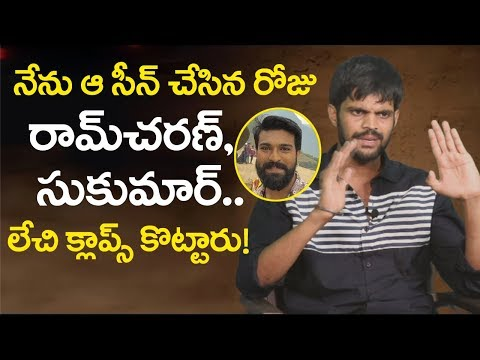 Jabardasth Mahesh About Rangasthalam Movie Best Experience - Friday Poster
