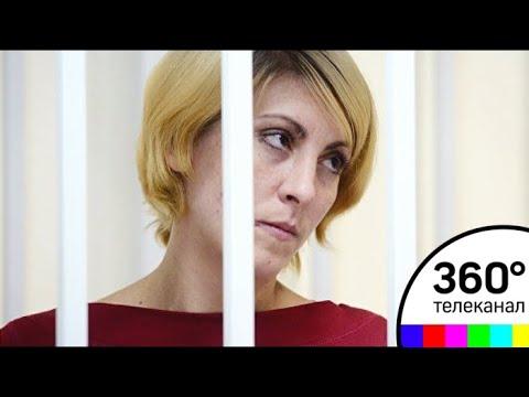 Ольге Алисовой, сбившей пьяного мальчика, дали последнее слово