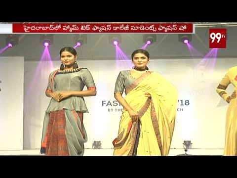 Fashion Show  By Students @ HAMSTECH 2018 | Fashion Designers | 99 TV Telugu