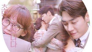 """고백 엔딩 """"사랑해"""" 김영광, 드디어 고백♥ 《The SoS》 초면에 사랑합니다 EP14"""