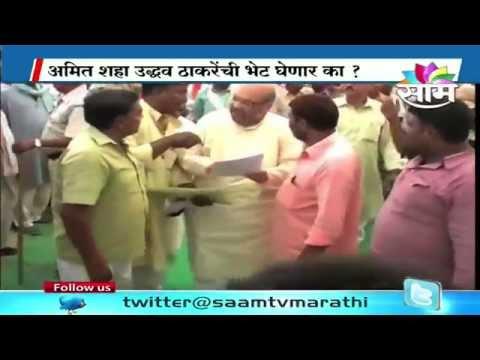 BJP president Amit Shah to visit Mumbai on Sept. 4