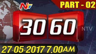 News 3060 || Morning Day News || 27th May 2017 || Part 02