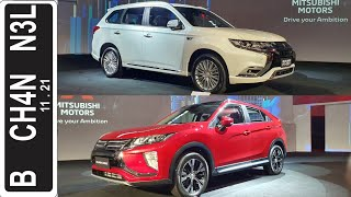 Walkaround Mitsubishi Eclipse Cross & Outlander PHEV - Indonesia