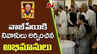 Public Pays Homage to Former PM Atal Bihari Vajpayee At his Residence | Delhi | NTV